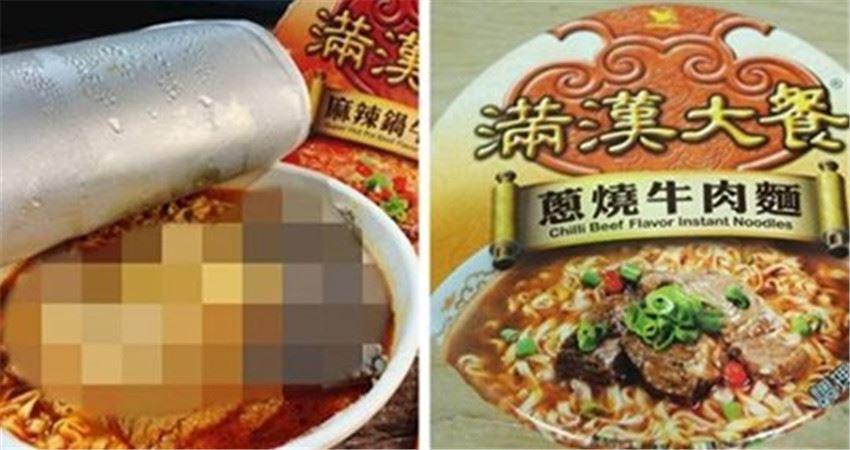 滿漢大餐超澎湃吃法 網友認證「cp値超高!」