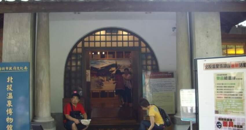 遊記----北投溫泉博物館