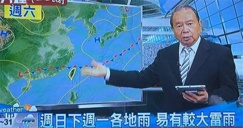 「只講氣象的男人」!氣象主播任立渝今最後一播將告別53年的預報生涯