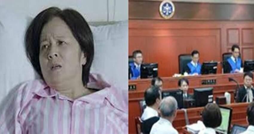 台南67歲阿嬤住院,拜託3子女給錢被拒絕,告上法院後道出兒時真相法官:不需要給予扶養費