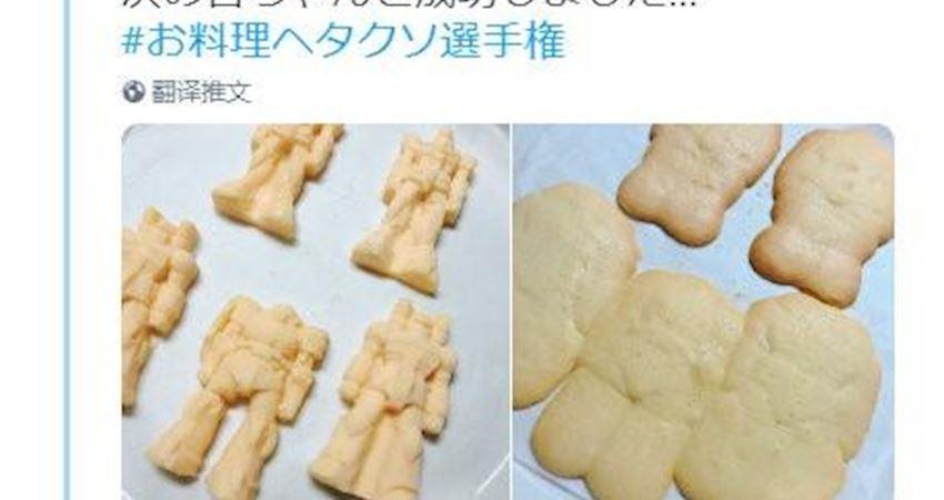 日本女DJ經過兩天的努力,終於做出了「烤鋼彈」!是刻出來的嗎?