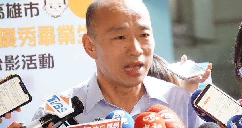館長與陳國昌上街抗議媒體韓國瑜霸氣回應