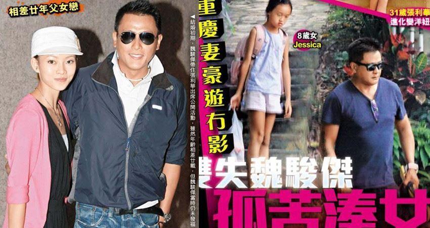 TVB「負心漢」父兼母職孤苦養女,娶小20歲嬌妻後痛苦不堪