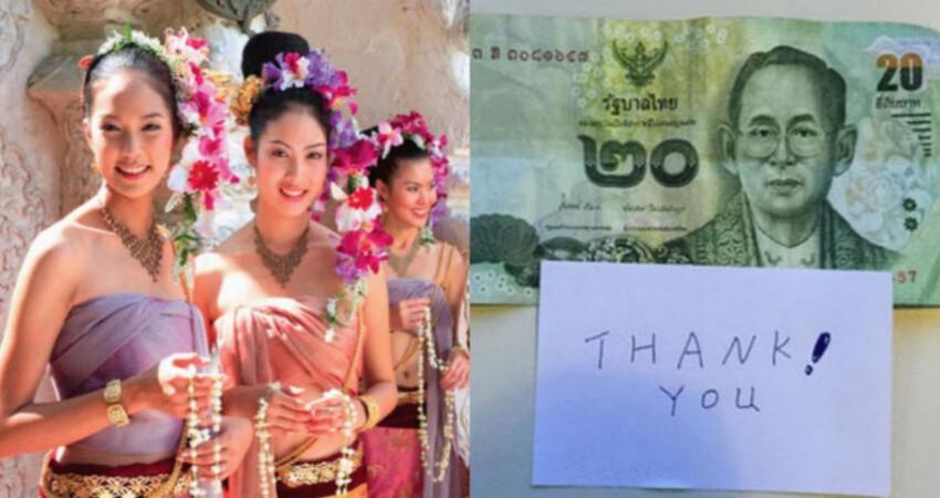 在泰國住酒店時, 為何導遊說在床頭留下20泰銖, 會有意外收穫呢?