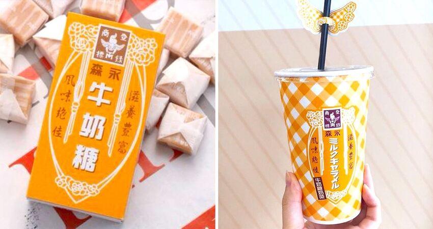打卡王者升級回歸! 7-11「森永牛奶糖奶茶」菱格包裝北部人才喝得到