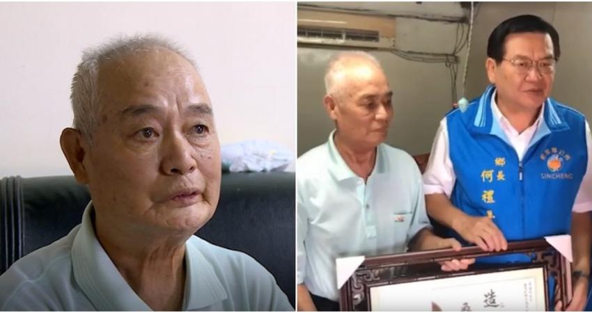 人間菩薩!花蓮71歲翁捐8塊地「價值2442萬」造福鄉里 「不讓子孫爭產」傷和氣
