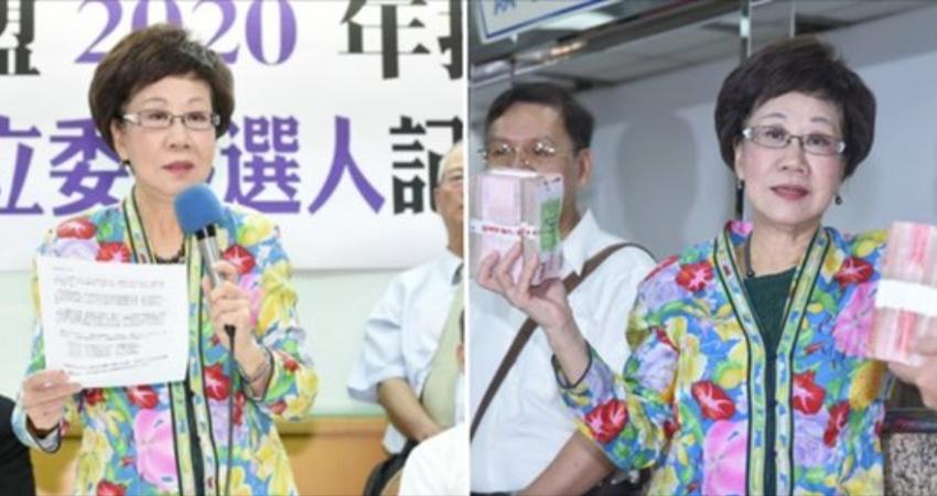 呂秀蓮參戰總統!民進黨怒了宣布:「違反黨紀開除她」 傻眼她參選總統「五年內不准再入黨」