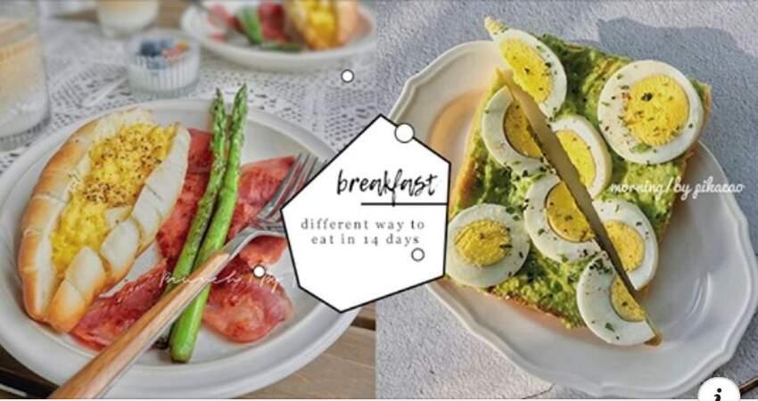 跟著小姐姐這樣吃,14天活動管制期間每一天的早餐都不無聊!