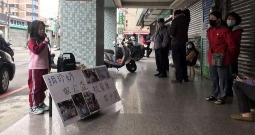 8歲女童不捨醫護「街頭募捐200杯珍奶」送台大醫院! 撲滿也捐「見他們臉上笑容」:要做到疫情結束!