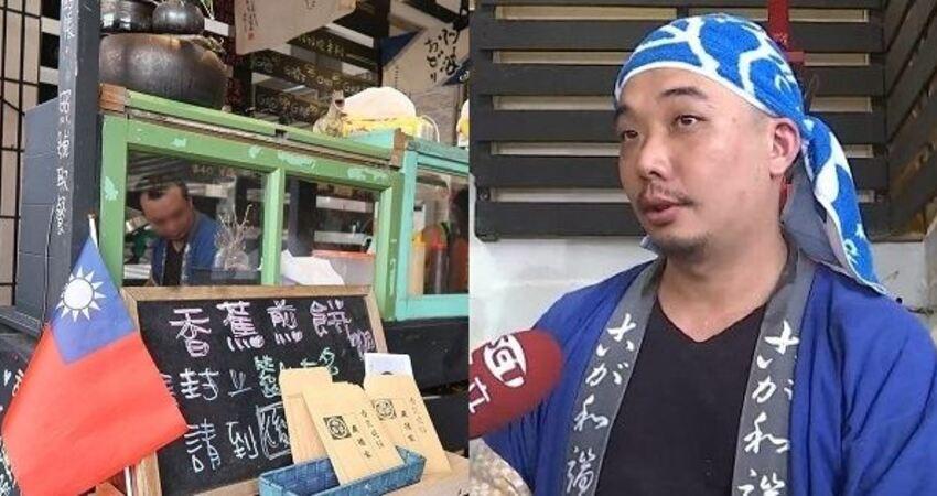 「罷韓」煎餅老闆被罵到「精神耗弱就醫」,深夜聲明向社會大眾道歉:「別再罵我了!」