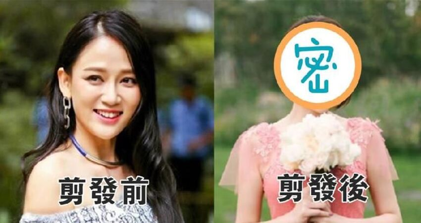 陳喬恩剪空氣劉海染新發色太減齡,換新風格美得不一樣,網友:根本20歲少女