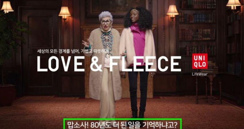 UNIQLO廣告被疑辱慰安婦 慘遭南韓民眾轟下架!
