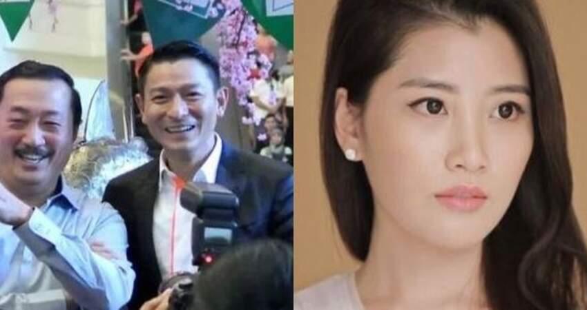 英媒這次居然盯上劉德華表妹!29歲的她,為何會被外國網友嘲諷到不行!原來是因為她大有來頭!