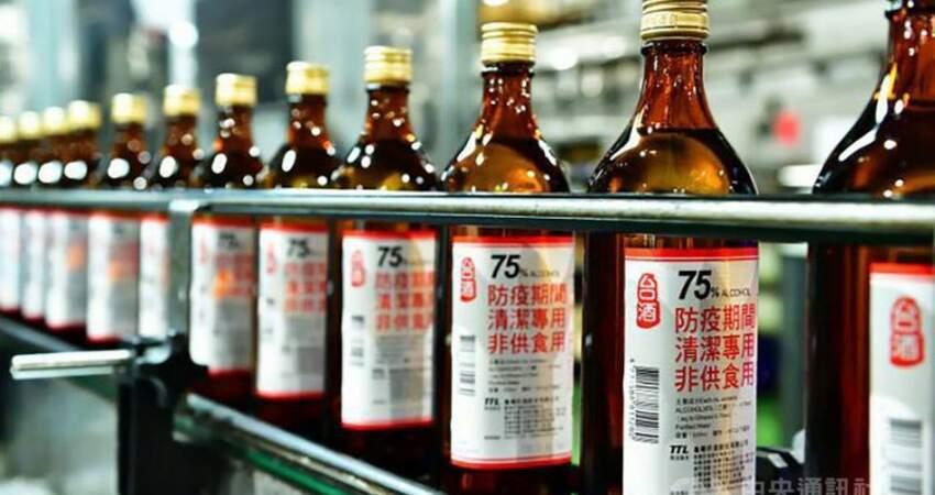 台酒75度防疫酒精29日起將陸續停產台糖視市場需求減少逐漸減產