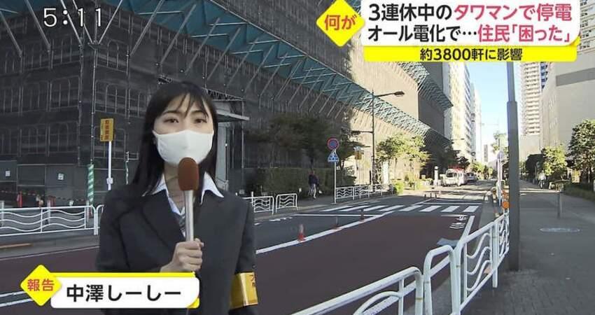 《名字超特別的女記者中澤噓噓》報新聞報到自己成為話題人物網友們超想知道她的來歷