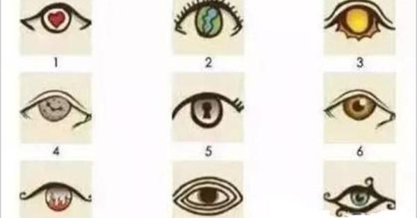 [心測]9種眼睛類型窺探你的內心