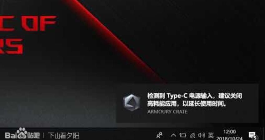 西風之神Zephyrus S GX531 你夢想的功能終於加入了 TYPE C PD充電