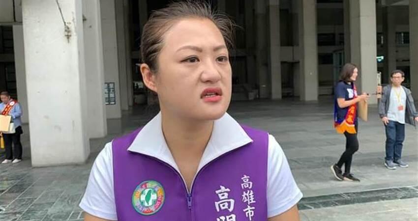 高閔琳問韓國瑜「睡飽沒?」反遭嗆「知道睡菊嗎?」