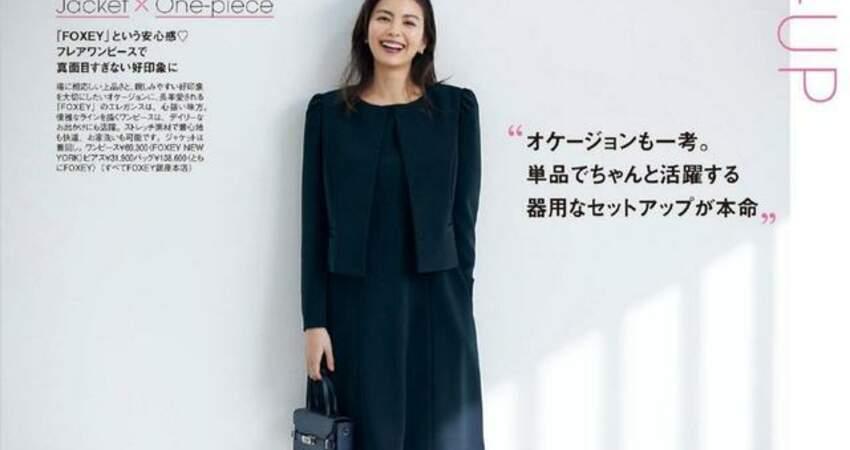 會打扮的女生更有魅力,日本上班族通勤裝時尚大氣,有品位有面子