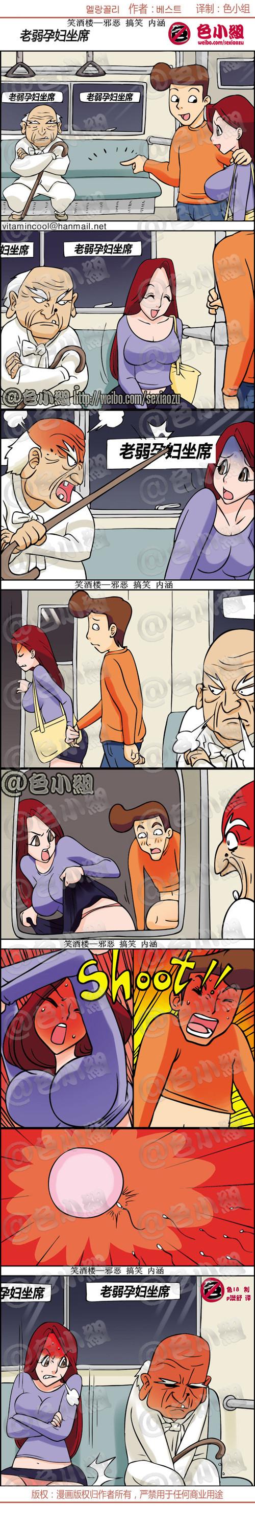 老弱孕婦坐席。 。 。 .jpg