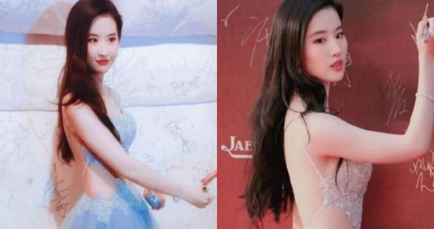 劉亦菲的背到底有多美?當她轉身那一刻,女神范十足!