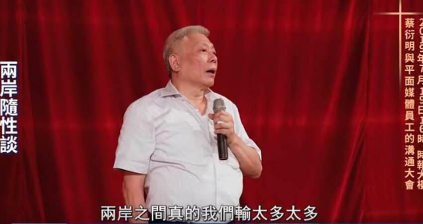 旺董蔡衍明解釋和韓國瑜關係 欣賞他敢講真話