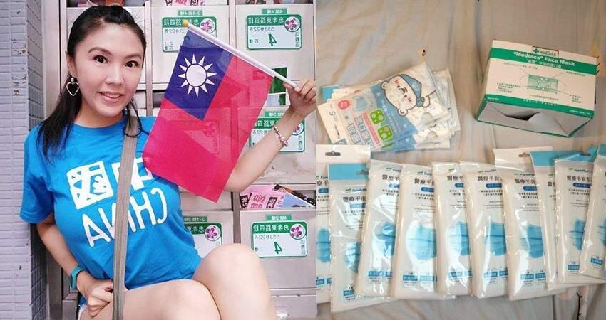 劉樂妍收到口罩當生日禮物 樂喊:謝謝中國臺灣人,真的謝謝你愛我