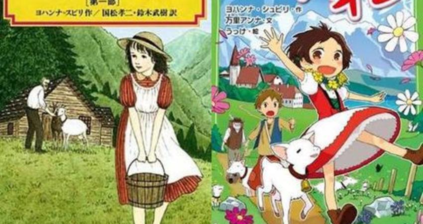 日本網民:最近日本兒童的繪本封面萌化引發爭議