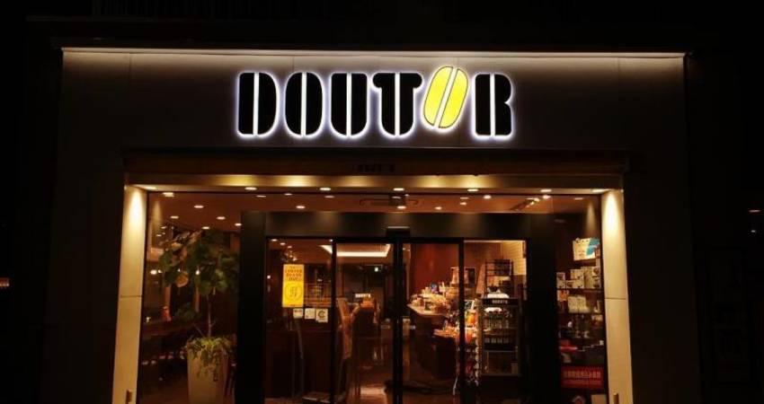 【日本美食】到哪邊吃早餐才好?精選日本10大供有早餐的連鎖咖啡廳