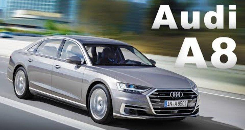 請問大家對New Audi A8有興趣嗎