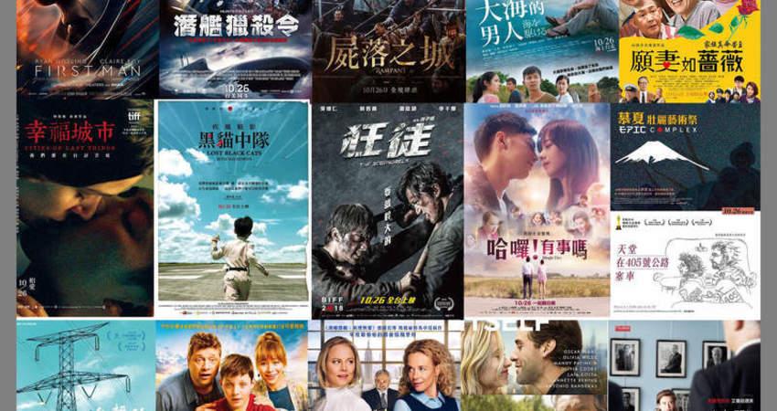 宅宅電影週報《10月第4週上映電影》多部影展電影把握機會唷