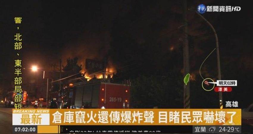 倉儲廠大火燒整晚 170人動員灌救