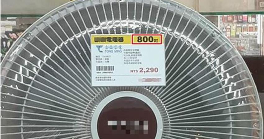 800吋電暖器橫空出世 網笑:你家可以熱能發電了!