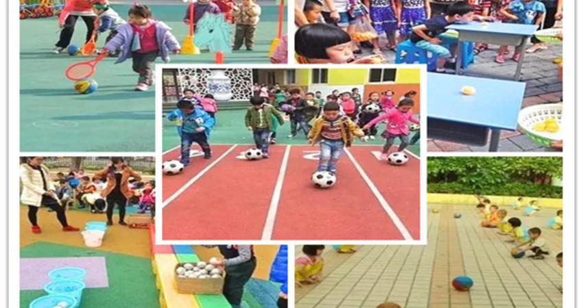 幼儿园孩子们都很喜欢的益智类游戏,最适合大课间以及体育课的时候玩