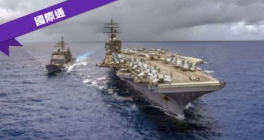 美軍穿越海峽常態化 台海動盪 擠滿軍艦