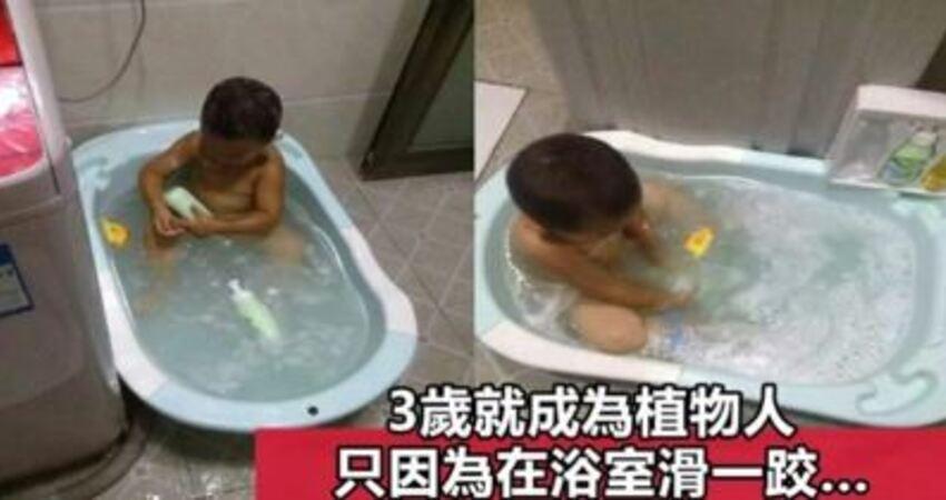 宜蘭最小植物人,只因洗澡在浴室滑了一跤