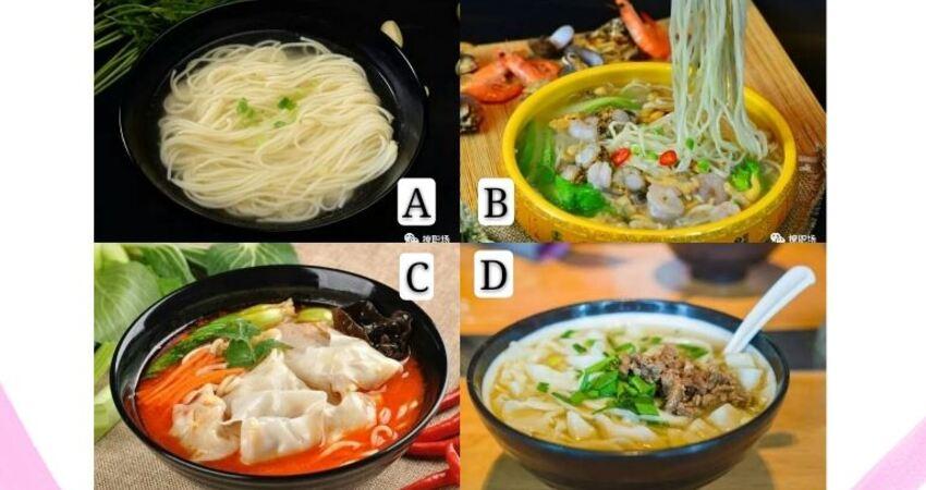 你最想吃哪碗麵,測你最近有什麼好事降臨?