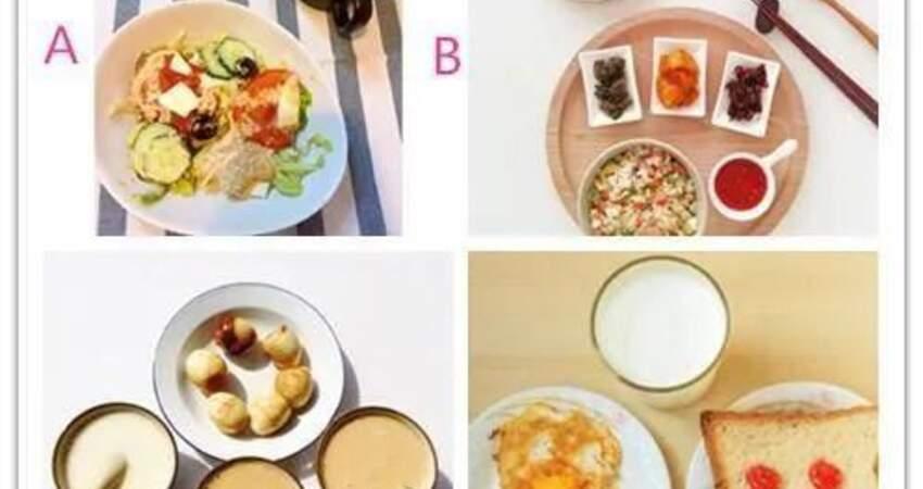 測試:選出你最理想的早餐、測試你一生財富指數?準的嚇人