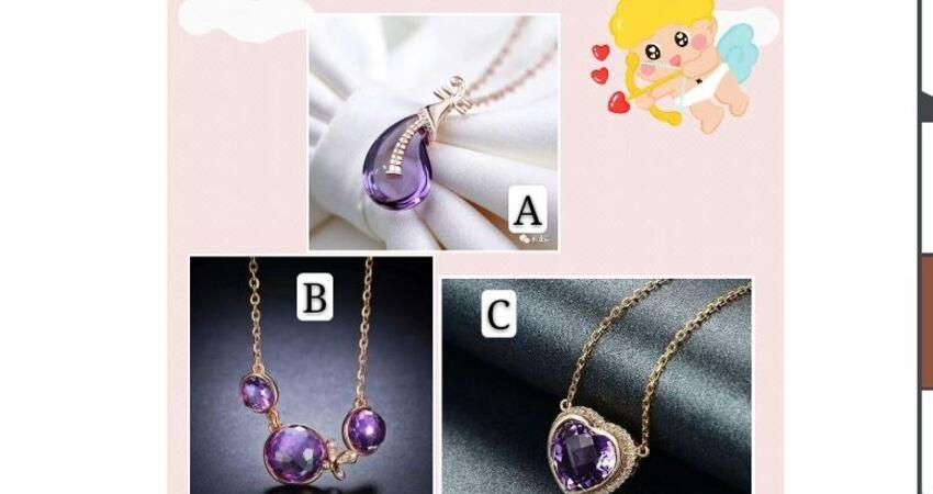 假如有三個紫水晶吊墜,哪個最珍貴?測誰會後悔失去你?