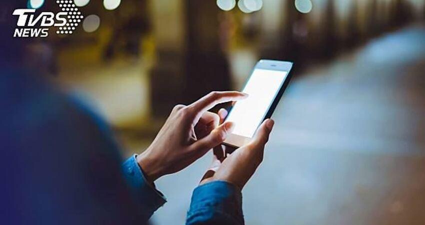 猛!手機隱藏版功能 秒查另一半「常去哪、待多久」