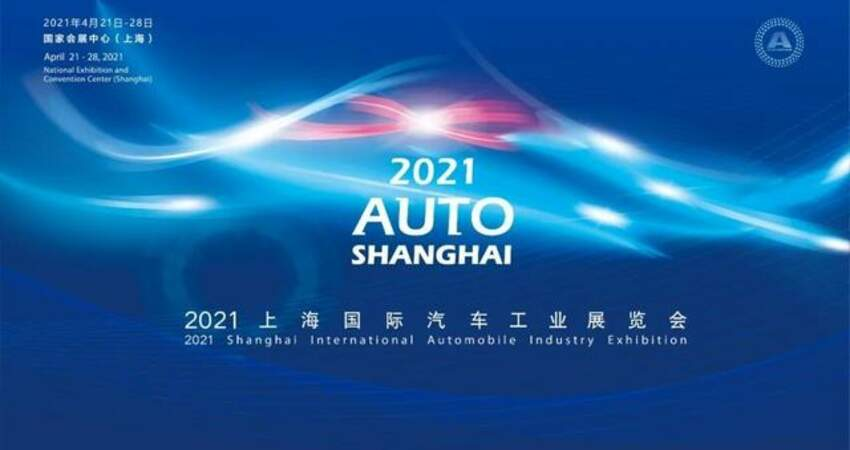 上海國際車展全球新車首發,誰是你心中之「最」