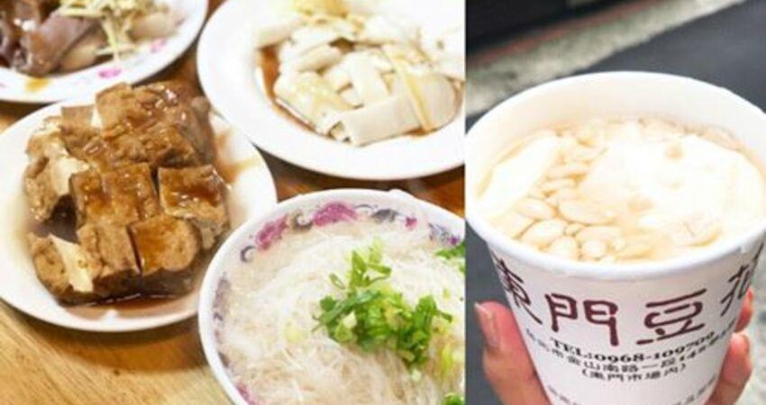 永康街一日遊,台北東門市場6間必訪人氣美食推薦!