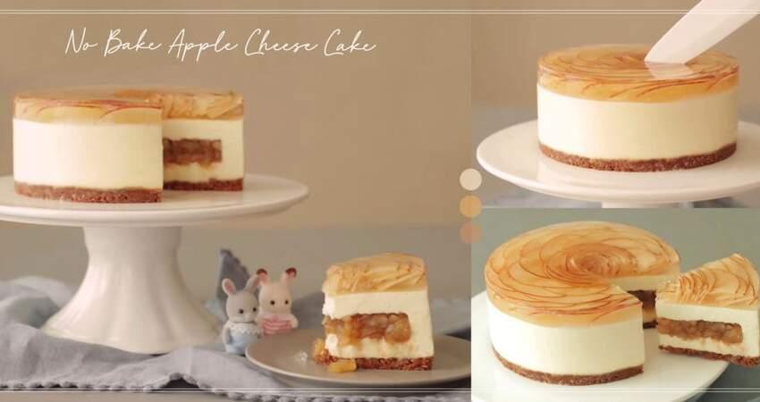 簡單製作【免烤箱蘋果芝士蛋糕】高顏值又免烤箱