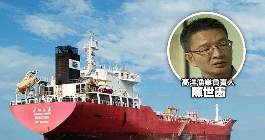 涉賣油給北韓 陳世憲吞藥獲救:我受中國栽贓,台灣人都是孬種啦