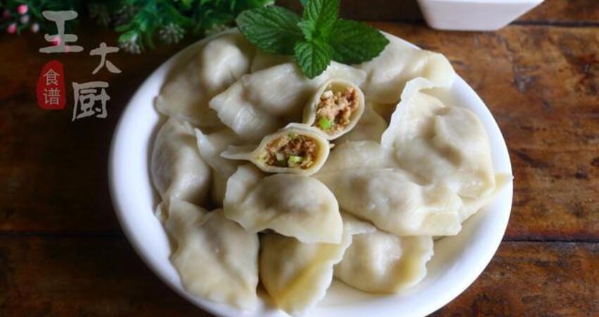大蔥豬肉水餃,這種方法調的餃子餡,鮮香美味,吃上兩大盤都不夠