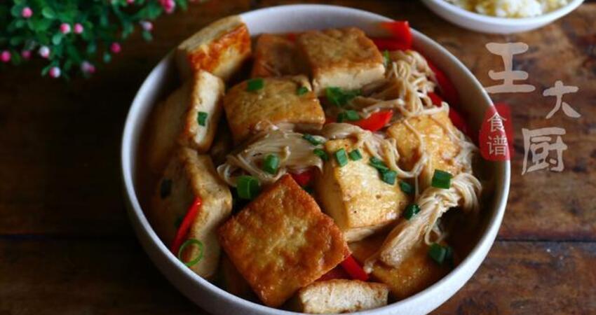 金針菇燜豆腐,好吃好看又解饞,你絕對不能錯過的吃法,太香了