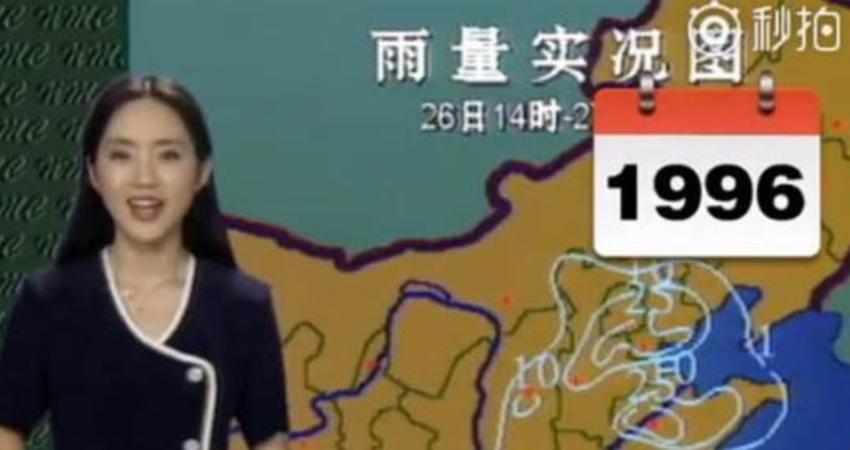 氣象女主播「22年來都沒變老」 外國媒體也驚呆截圖以前到現在的模樣